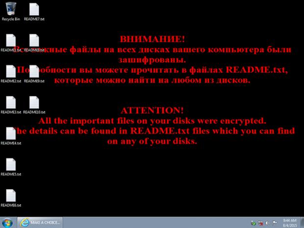 XTBL ransomware alert