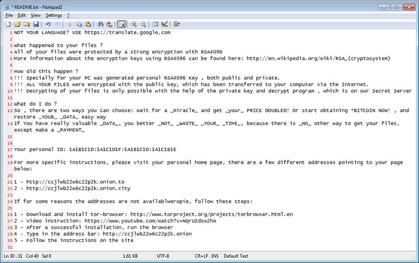 README.txt providing decryption steps