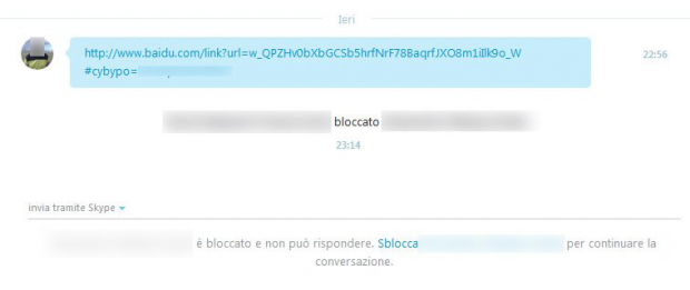 Rogue Baidu.com link in a spoofed Skype message