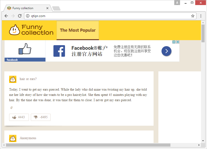 Qtipr.com homepage