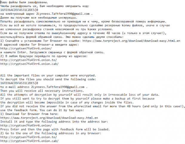 README.txt ransom note contents