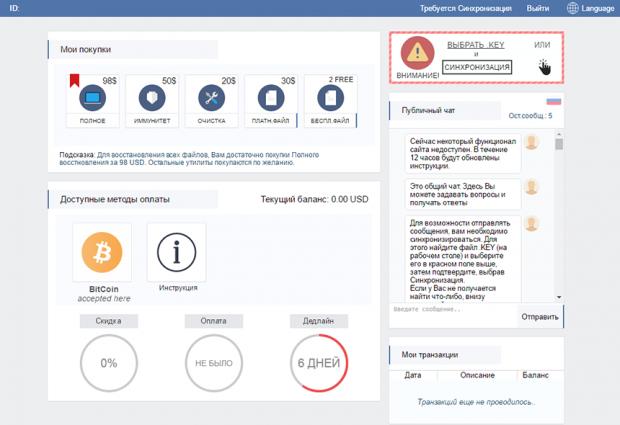 Spora 'Client Page'
