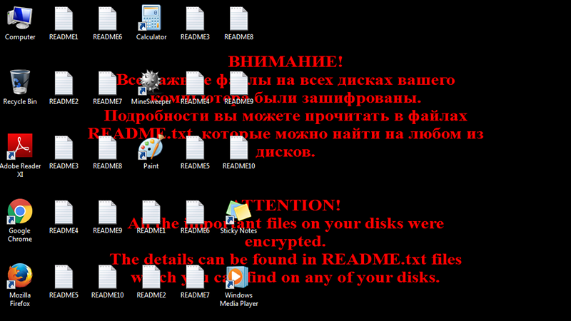 The .crypted000007 file virus makes a mess of one's desktop
