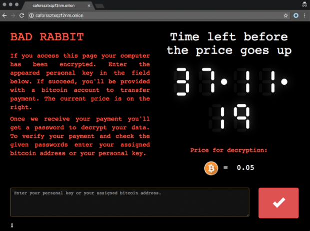 Bad Rabbit decryption service page