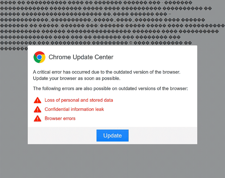 Chrome Update Center popup reporting a fake 'critical' error